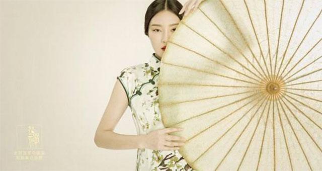 深圳市花禅服饰文化有限公司